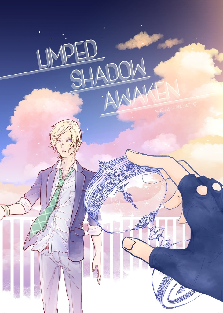 Doujinshi - Final Fantasy XV / Noctis x Prompto (LIMPED SHADOW AWAKEN) / Mob-Lady