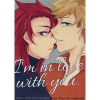 Doujinshi - GRANBLUE FANTASY / Vane x Percival (I'm in love with you ☆グランブルーファンタジー) / rakkasei