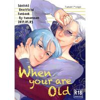 [Boys Love (Yaoi) : R18] Doujinshi - IDOLiSH7 / Yotsuba Tamaki x Ousaka Sougo (When your are Old【池袋本店出品】) / tamonmon