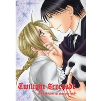 Doujinshi - Novel - Fullmetal Alchemist / Roy Mustang x Edward Elric (Twilight Serenade-crimson the phantom shief-) / missing garden