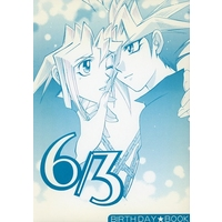 Doujinshi - Yu-Gi-Oh! / Jonouchi & Yami Yugi (6/3 BIRTHDAY★BOOK) / Single Twin