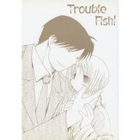 Doujinshi - Novel - Fullmetal Alchemist / Roy Mustang x Edward Elric (Trouble Fish !) / Deep Inside