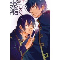 [Boys Love (Yaoi) : R18] Doujinshi - Gintama / Yamazaki Sagaru x Hijikata Toushirou (JUST COMMUNICATION) / smilenico