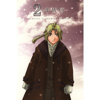 Doujinshi - Fullmetal Alchemist / All Characters (TWO) / PRIVATE LABEL