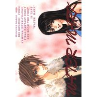 Doujinshi - Final Fantasy VIII (WATER MARK) / かめまI・C