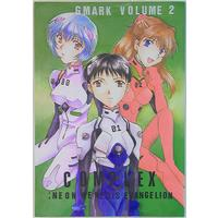 Doujinshi - Evangelion / All Characters (COMPLEX) / Gマーク