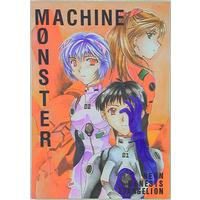 Doujinshi - Evangelion / All Characters (MONSTER MACHINE) / Gマーク