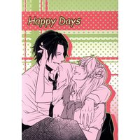 Doujinshi - Stand My Heroes (Happy Days *状態B) / 橙