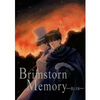 [Boys Love (Yaoi) : R18] Doujinshi - Novel - Magic Kaito / Kuroba Kaito x Kudou Shinichi (Brimstorn Memory) / Left Tree