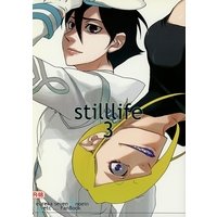 [Boys Love (Yaoi) : R18] Doujinshi - stilllife 3 / 大和屋