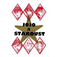 Doujinshi - Anthology - Jojo Part 3: Stardust Crusaders (JOJO a STARDUST) / RADIO'02/ハモンズ