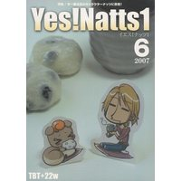 Doujinshi - Yes! PreCure 5 / Nuts (Mr. Natts) (Yes!Natts1) / TBT・22w