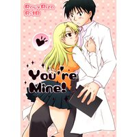 [NL:R18] Doujinshi - Fullmetal Alchemist / Roy Mustang x Riza Hawkeye (You're Mine!) / ひしょひしょばなし