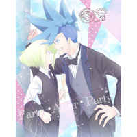 [Boys Love (Yaoi) : R18] Doujinshi - Promare / Galo x Lio (Party・After・Party) / アラレフル