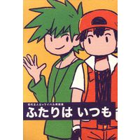 Doujinshi - Pokémon / Red  x Green (ふたりはいつも *再録 ※イタミあり) / Speech Balloon
