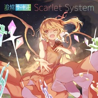 Doujin Music - Scarlet System / 追憶サーキット