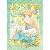 Doujinshi - Illustration book - Stone garden / 龍之書店