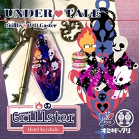 Strap - Undertale / Grillby & Gaster