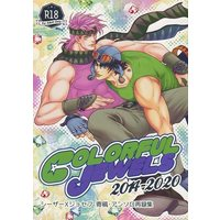 [Boys Love (Yaoi) : R18] Doujinshi - Omnibus - Jojo Part 2: Battle Tendency / Caesar x Joseph (COLORFUL JEWELS 2014‐2020) / @R