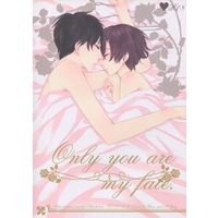 [Boys Love (Yaoi) : R18] Doujinshi - Hetalia / Spain x Southern Italy (Only you are my fate) / Apricot plum