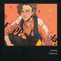Doujinshi - Illustration book - UtaPri / All Characters (drawing RAGING log) / お前がプリンスだったのか・いわした