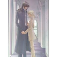 Doujinshi - Mobile Suit Gundam SEED / Rey Za Burrel (Fragments) / NG.LOOP