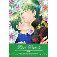 Doujinshi - Novel - Gintama / Hijikata x Shinpachi (Love Game 2) / CH