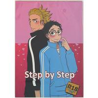 [Boys Love (Yaoi) : R18] Doujinshi - Haikyuu!! / Ukai x Takeda (Step by Step) / 生麦生米生卵