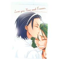 Doujinshi - Yowamushi Pedal / Toudou x Makishima (Love you now and forever) / ManiacLove