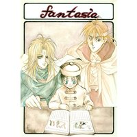 Doujinshi - Anthology - Houshin Engi / Kou Hiko x Bunchu (fantasia *合同誌) / きつねこ/PLATINUM DOLL