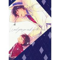 Doujinshi - Meitantei Conan / Phantom Thief Kid x Edogawa Conan (wont you go out with me?) / Linie