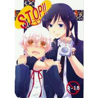 [Boys Love (Yaoi) : R18] Doujinshi - K (K Project) / Kuro x Shiro (STOP!!) / 春時雨