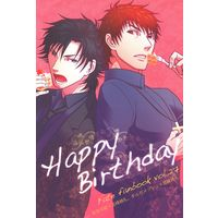 Doujinshi - Fate/Zero / Archer x Kirei (Happy Birthday) / 鬼人組