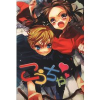 Doujinshi - Hetalia / United Kingdom x China (こうちゃ) / Igaiga
