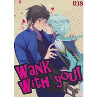 [Boys Love (Yaoi) : R18] Doujinshi - Tales of Zestiria / Sorey x Mikleo (WaNK WitH yoU【池袋本店出品】) / Pi