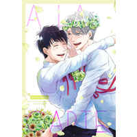 Doujinshi - Illustration book - Yuri!!! on Ice / Victor x Katsuki Yuuri (A LA CARTE) / OutLine