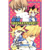 Doujinshi - Yu-Gi-Oh! / Yugi & Jonouchi & Yami Yugi & Kaiba (最強LOVE BATTLERS!!) / Meiji Chimera