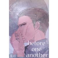 [Boys Love (Yaoi) : R18] Doujinshi - Hetalia / Germany x Italy (before one another) / Tick.K