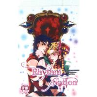 [Boys Love (Yaoi) : R18] Doujinshi - Jojo Part 2: Battle Tendency / Joseph x Caesar (Rhythm Nation) / カンノーハイボール