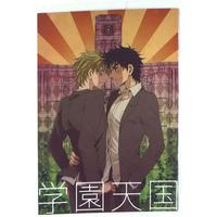 Doujinshi - Jojo Part 2: Battle Tendency / Joseph x Caesar (学園天国) / 蛆