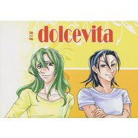 [Boys Love (Yaoi) : R18] Doujinshi - Novel - Yowamushi Pedal / Toudou x Makishima (dolcevita) / long Stayers