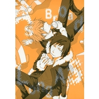Doujinshi - Durarara!! / Shizuo x Izaya (As Broad As Long) / ame-kan