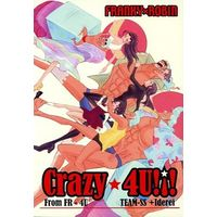 Doujinshi - Novel - Anthology - ONE PIECE / Franky x Nico Robin (Crazy★4U!!!) / FR-4U