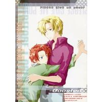 Doujinshi - Mobile Suit Gundam SEED / Clotho Buer (Boosted) / temple-Btype