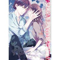 Doujinshi - Stand My Heroes / Hattori You x Protagonist (Actions Over Words) / カニノミ