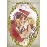 Doujinshi - Novel - TIGER & BUNNY (ここは世界の中心で) / Little*FlowER