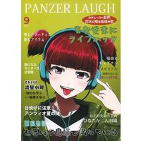 Doujinshi - GIRLS-und-PANZER (PANZER LAUGH 2017年9月号) / PUNK ZOO GARAGE