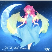 Doujin Music - Fly to the Moon / Happy Forest / Happy Forest