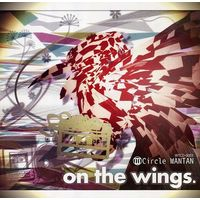 Doujin Music - on the wings. / Circle WANTAN / Circle WANTAN