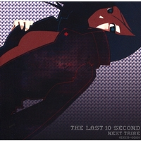 Doujin Music - THE LSAT 10 SECOND / Exhausted Record / Exhausted Record